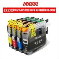 INKOOL 兄弟墨盒 BROTHER MFC215C墨盒 一套四色 BROTHER打印机