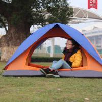 登山露营帐篷时尚简约户外新款用品3-4人防雨多人双层野外野营装备
