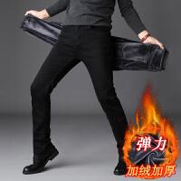 纯黑色夹绒保暖带绒裤子男有毛的弹性加绒加厚牛仔裤修身弹力瘦腿 举报 价格