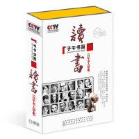 【正版现货】CCTV子午书简读书-百年名人印象12CD