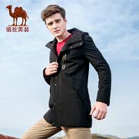 骆驼男装 冬季新款连帽修身无弹拉链男青年中长款男士风衣