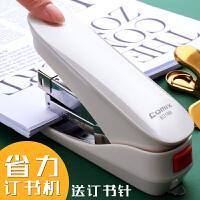 齐心省力订书机标准型定装订办公钉书器定顶丁书机起钉器学生用女中号手动手握式多功能重型加厚彩色大号家用