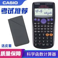 卡西欧(CASIO)FX82ES plus a 计算器 适合学生用 科学函数考试计算器