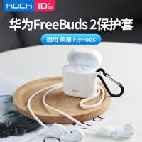 支持礼品卡 ROCK 华为 freebuds2 无线耳机 保护套 荣耀 flypods 蓝牙耳机 硅胶套 防丢
