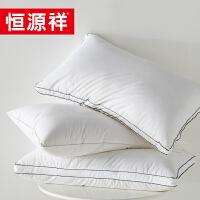 恒源祥枕头全棉单人学生宿舍枕芯一对成人可水洗护颈枕羽丝绒枕芯