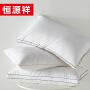 1件5折 恒源祥枕头全棉单人学生宿舍枕芯一对成人可水洗护颈枕羽丝绒枕芯