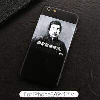 苹果7手机壳搞笑创意鲁迅iphone6/6s/8plus套黑色奇葩个性潮牌男