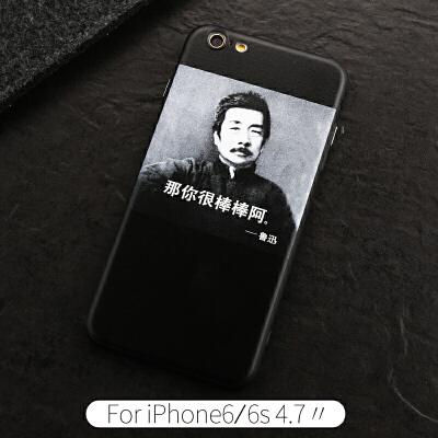 苹果7手机壳搞笑创意鲁迅iphone6/6s/8plus套黑色奇葩个性潮牌男 发货周期:一般在付款后2-90天左右发货,具体发货时间请以与客服协商的时间为准