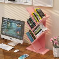 幽咸家居 桌上树形小书架儿童简易置物架学生桌面书架办公储物架收纳架
