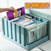 折�B��箱收�{箱塑料特大��ξ锵�W生�b放��箱子��籍整理箱教室用