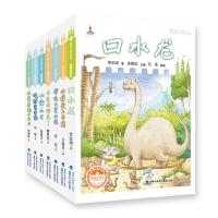 台湾新童话列车(套装,共7册:外星怪猫来了|收集笑脸的朵朵|山猪小只|口水龙|地球弯弯腰|带往火星的猫|冰糖爱上方糖)