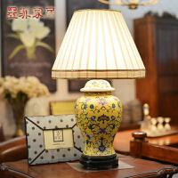 皇萃中式复古台灯时尚现代欧式创意卧室床头手绘陶瓷装饰台灯