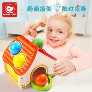 特宝儿 婴儿早教0 1岁房型敲打台 婴儿早教游戏 敲打玩具婴儿早教玩具