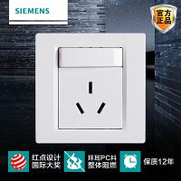 西门子开关插座灵动钛白一开16A空调插座面板
