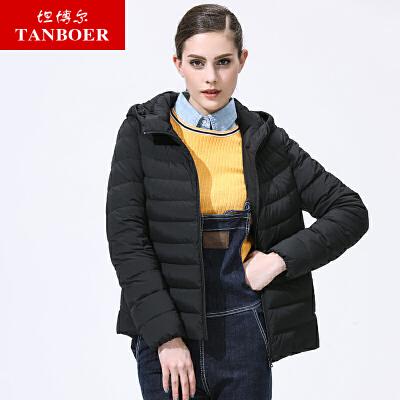 坦博尔2017新款羽绒服女轻薄短款连帽时尚修身显瘦羽绒服TB17252