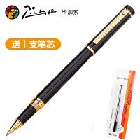 毕加索 PS-908宝珠笔【亮黑色笔杆】0.5mm另送宝珠笔芯1支 签字笔 成人商务办公用学生练字书法笔 礼盒装 当当