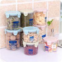 厨房五谷杂粮收纳盒食品收纳储物罐透明塑料密封罐冰箱保鲜罐