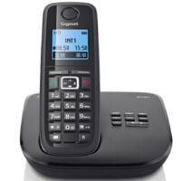 集怡嘉(Gigaset|SIEMENS)【西门子】 E710A系统 数字答录无绳电话机 德国制造 答录通话 录音无绳单