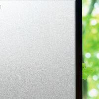 45cm磨砂胶性玻璃贴纸/贴膜办公室隔断贴无色磨砂 10米一卷