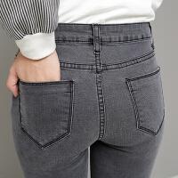 春装新品高腰烟灰色牛仔裤女紧身弹力小脚裤显瘦韩版洋气灰长裤子 25 一尺八