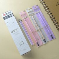 晨光中性笔替芯记忆碎片系列 学生水笔芯4383黑色/晶蓝色0.38mm全针管替芯