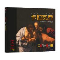 DADA全球艺术启蒙系列第3辑・古典大师:《卡拉瓦乔》