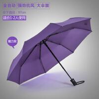 紫色八骨全自动雨伞三折伞折叠伞超大号晴雨伞双人男女学生遮阳伞