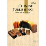 中国书业 杨虎,肖阳,查晓云,雷静 9787508513157