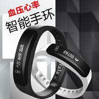 柯尼兰博KENILB心率血压精准智能手环K8