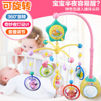 谷雨 泡泡精灵婴儿床铃婴幼儿玩具0-1岁音乐摇铃早教床头铃早教男女玩具宝宝床挂