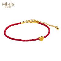 梦克拉 3d硬金心形足金黄金手链 小心意手链 本命年转运红绳长度可调节