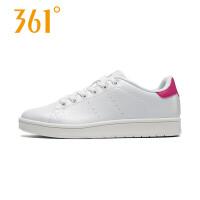 361度板鞋贝壳鞋时尚休闲绿尾鞋361春季百搭白绿运动板鞋
