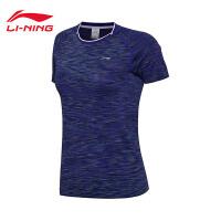 李宁羽毛球比赛服女士透气修身上衣女装一体织短袖短装运动服AAYM124