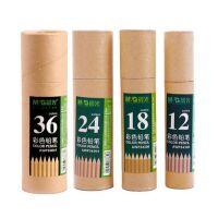 晨光牛皮纸包装12/18/24/36色36801原木木质彩铅 筒装彩色铅笔