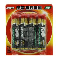 【当当自营】南孚 南孚7号电池聚能环碱性4粒装 LR03无汞环保AAA干电池