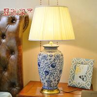 复古台灯凤飞蓝釉中式创意现代欧式客厅卧室床头陶瓷台灯具