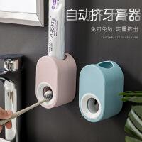 家居马卡龙挤牙膏器浴室卫生间免打孔自动挤牙膏器牙膏架