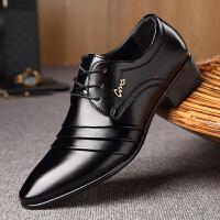 宜驰 EGCHI 正装男士商务套脚时尚休闲男皮鞋子 K5766