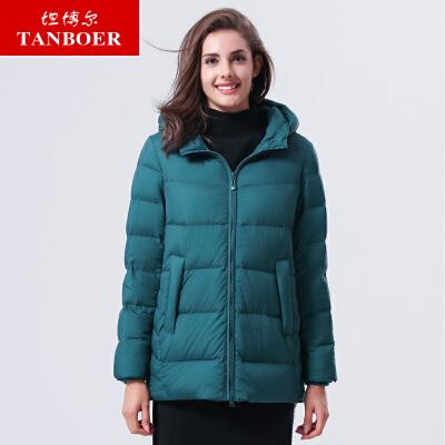 坦博尔2017新款羽绒服女中长款修身显瘦大码连帽羽绒外套TD17522新品上市  修身连帽