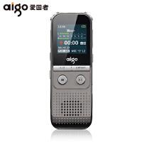 【限时抢购】爱国者(aigo)录音笔R5522 16G线性远距离录音笔 高清降噪 声控MP3大外放 R5522/16G