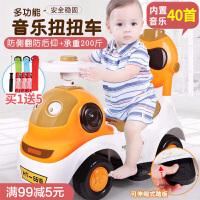 【下单立减50】活石 宝宝滑行学步车婴幼儿童扭扭车静音轮带音乐玩具手推车溜溜车