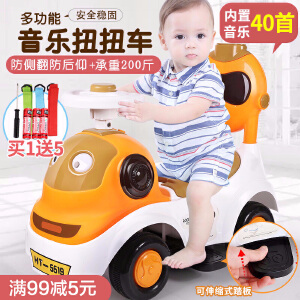 【满200减100】活石 宝宝滑行学步车婴幼儿童扭扭车静音轮带音乐玩具手推车溜溜车