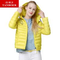 坦博尔轻薄短款羽绒服女士连帽糖果色纯色冬季羽绒衣外套TD3358