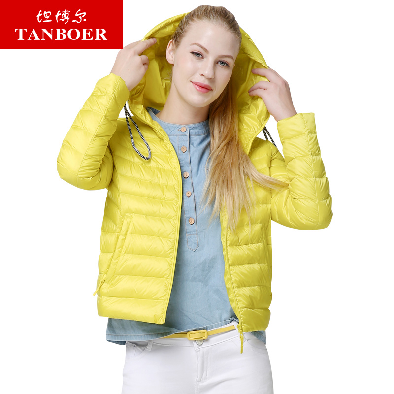 坦博尔轻薄短款羽绒服女士连帽糖果色纯色冬季羽绒衣外套TD3358青春时尚  90%含绒量