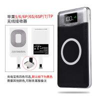 充电宝 无线充电宝10000M iPhone8PLUS苹果X三星S8手机通用qi快充便携器