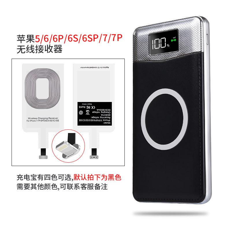 充电宝 无线充电宝10000M iPhone8PLUS苹果X三星S8手机通用qi快充便携器 发货周期:一般在付款后2-90天左右发货,具体发货时间请以与客服协商的时间为准