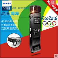 飞利浦VTR7100录音笔 高清远距降噪 无线专业录音笔正品