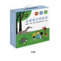 《走进孩子的世界》玛格丽特・怀兹・布朗110周年诞辰纪念礼盒(全5册)限量版超值装!