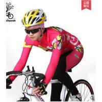 悠闲 骑行服长袖套装女款 骑行长裤自行车服女骑行装备  可礼品卡支付