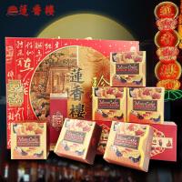 【包邮】 莲香楼 珍品月饼 1000g 礼盒装 广式月饼 中秋月饼